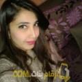 أنا مجدولين من المغرب 24 سنة عازب(ة) و أبحث عن رجال ل الحب