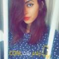 أنا صوفية من سوريا 21 سنة عازب(ة) و أبحث عن رجال ل المتعة