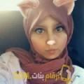 أنا نور هان من الإمارات 23 سنة عازب(ة) و أبحث عن رجال ل الصداقة