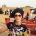 أنا إيمة من الكويت 30 سنة عازب(ة) و أبحث عن رجال ل المتعة