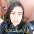 أنا شاهيناز من الإمارات 23 سنة عازب(ة) و أبحث عن رجال ل الزواج