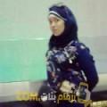 أنا خديجة من سوريا 21 سنة عازب(ة) و أبحث عن رجال ل الدردشة
