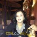 أنا رباب من عمان 28 سنة عازب(ة) و أبحث عن رجال ل الزواج