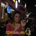 أنا ريهام من لبنان 29 سنة عازب(ة) و أبحث عن رجال ل الصداقة