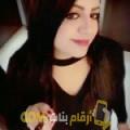 أنا جانة من اليمن 42 سنة مطلق(ة) و أبحث عن رجال ل الزواج