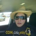 أنا هداية من ليبيا 58 سنة مطلق(ة) و أبحث عن رجال ل التعارف