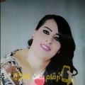 أنا فرح من الأردن 25 سنة عازب(ة) و أبحث عن رجال ل الزواج