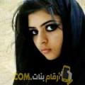 أنا حورية من اليمن 25 سنة عازب(ة) و أبحث عن رجال ل الحب
