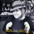 أنا فردوس من العراق 31 سنة عازب(ة) و أبحث عن رجال ل الحب