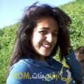 أنا هيفة من البحرين 27 سنة عازب(ة) و أبحث عن رجال ل الزواج