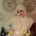 أنا بسومة من الكويت 24 سنة عازب(ة) و أبحث عن رجال ل الحب