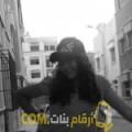أنا راندة من المغرب 49 سنة مطلق(ة) و أبحث عن رجال ل التعارف