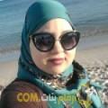أنا نظيرة من الكويت 32 سنة مطلق(ة) و أبحث عن رجال ل الصداقة