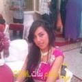 أنا آية من الكويت 28 سنة عازب(ة) و أبحث عن رجال ل الحب