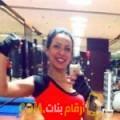 أنا سيرينة من الكويت 30 سنة عازب(ة) و أبحث عن رجال ل المتعة