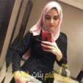 أنا جهان من الجزائر 26 سنة عازب(ة) و أبحث عن رجال ل التعارف
