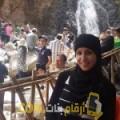 أنا جمانة من اليمن 28 سنة عازب(ة) و أبحث عن رجال ل الصداقة