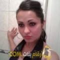 أنا نور هان من مصر 24 سنة عازب(ة) و أبحث عن رجال ل الصداقة