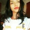 أنا لينة من مصر 22 سنة عازب(ة) و أبحث عن رجال ل التعارف