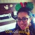 أنا جنات من الكويت 30 سنة عازب(ة) و أبحث عن رجال ل الحب
