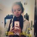 أنا عائشة من عمان 22 سنة عازب(ة) و أبحث عن رجال ل الصداقة