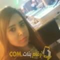أنا فاتن من ليبيا 24 سنة عازب(ة) و أبحث عن رجال ل التعارف