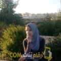 أنا إكرام من البحرين 27 سنة عازب(ة) و أبحث عن رجال ل الزواج