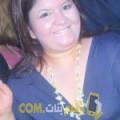 أنا إبتسام من ليبيا 34 سنة مطلق(ة) و أبحث عن رجال ل الحب