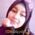 أنا سمورة من تونس 21 سنة عازب(ة) و أبحث عن رجال ل الزواج