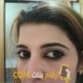 أنا رحمة من مصر 34 سنة مطلق(ة) و أبحث عن رجال ل الزواج