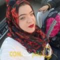 أنا جميلة من سوريا 25 سنة عازب(ة) و أبحث عن رجال ل الزواج