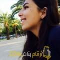 أنا بديعة من الكويت 29 سنة عازب(ة) و أبحث عن رجال ل التعارف