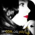 أنا شيماء من السعودية 24 سنة عازب(ة) و أبحث عن رجال ل الحب
