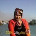 أنا جهان من المغرب 32 سنة عازب(ة) و أبحث عن رجال ل الحب