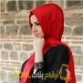 أنا ضحى من لبنان 29 سنة عازب(ة) و أبحث عن رجال ل الحب