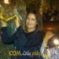 أنا جاسمين من ليبيا 24 سنة عازب(ة) و أبحث عن رجال ل الدردشة