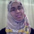 أنا أزهار من فلسطين 104 سنة مطلق(ة) و أبحث عن رجال ل الصداقة