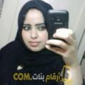 أنا حنان من فلسطين 24 سنة عازب(ة) و أبحث عن رجال ل الصداقة