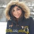 أنا غزلان من ليبيا 31 سنة عازب(ة) و أبحث عن رجال ل الحب