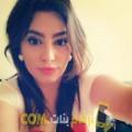 أنا هيفة من تونس 26 سنة عازب(ة) و أبحث عن رجال ل الزواج
