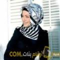 أنا زكية من الإمارات 28 سنة عازب(ة) و أبحث عن رجال ل الزواج