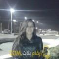 أنا حورية من السعودية 21 سنة عازب(ة) و أبحث عن رجال ل المتعة