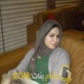 أنا أميمة من السعودية 27 سنة عازب(ة) و أبحث عن رجال ل الحب