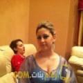 أنا جودية من الكويت 30 سنة عازب(ة) و أبحث عن رجال ل الصداقة