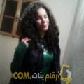 أنا جمانة من الكويت 21 سنة عازب(ة) و أبحث عن رجال ل الصداقة