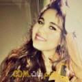 أنا وسيلة من عمان 24 سنة عازب(ة) و أبحث عن رجال ل الزواج