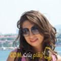 أنا رميسة من الجزائر 25 سنة عازب(ة) و أبحث عن رجال ل الحب