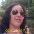 أنا هدى من مصر 30 سنة عازب(ة) و أبحث عن رجال ل الدردشة