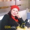أنا شيماء من عمان 55 سنة مطلق(ة) و أبحث عن رجال ل التعارف