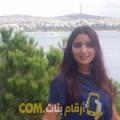 أنا توتة من تونس 25 سنة عازب(ة) و أبحث عن رجال ل الزواج